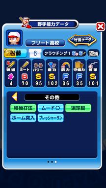 f:id:arimurasaji:20190812164917p:plain