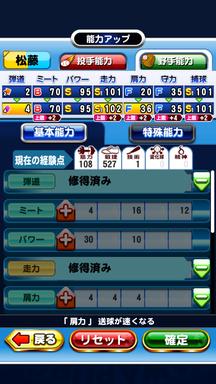 f:id:arimurasaji:20190812164919p:plain