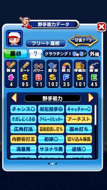 f:id:arimurasaji:20190812195352p:plain