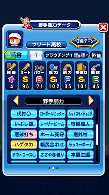 f:id:arimurasaji:20190812195356p:plain