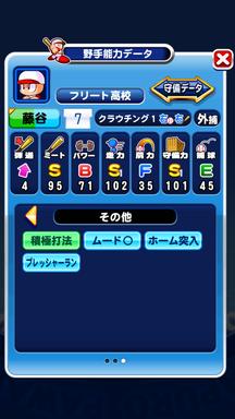 f:id:arimurasaji:20190812195401p:plain