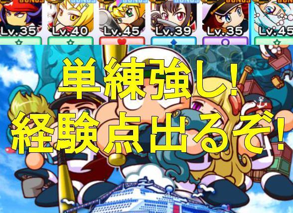 f:id:arimurasaji:20190812202649j:plain