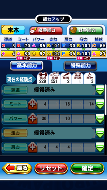 f:id:arimurasaji:20190813112756p:plain
