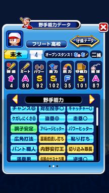 f:id:arimurasaji:20190813112804p:plain