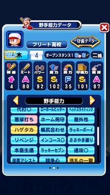 f:id:arimurasaji:20190813112807p:plain