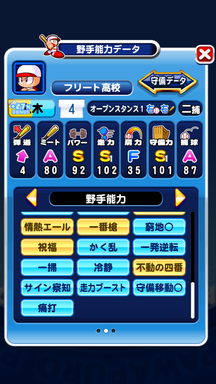 f:id:arimurasaji:20190813112811p:plain