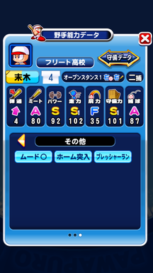 f:id:arimurasaji:20190813112814p:plain