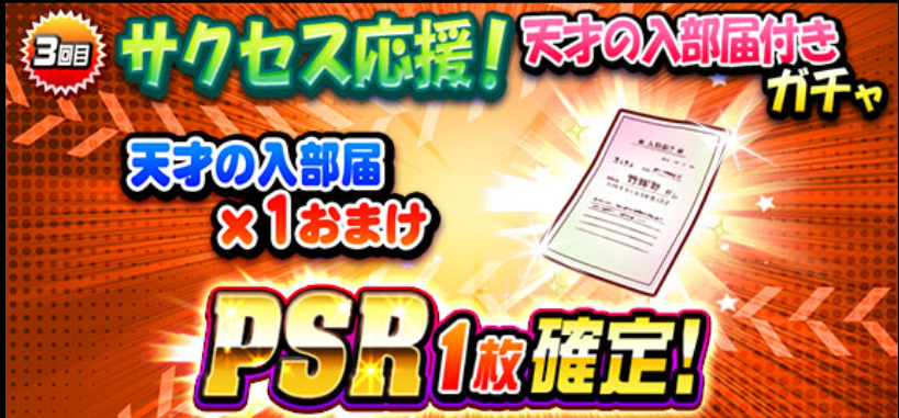 f:id:arimurasaji:20190813173213p:plain