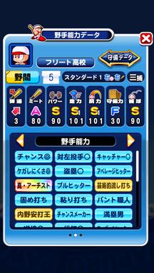 f:id:arimurasaji:20190813210809p:plain
