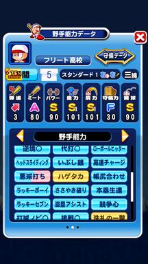 f:id:arimurasaji:20190813210812p:plain