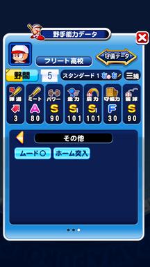 f:id:arimurasaji:20190813210818p:plain