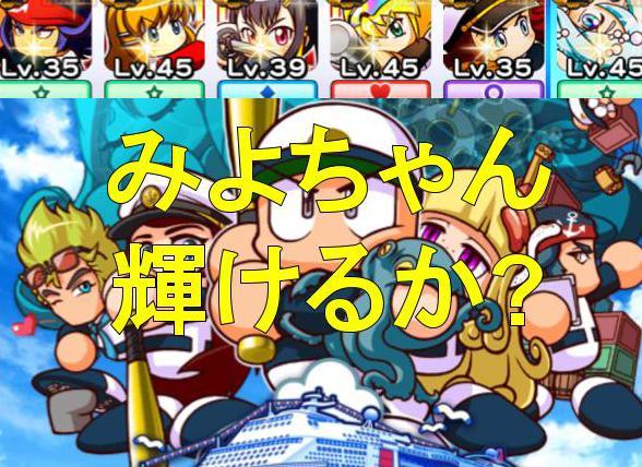 f:id:arimurasaji:20190813211252j:plain