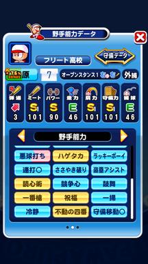 f:id:arimurasaji:20190814131858p:plain