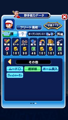 f:id:arimurasaji:20190814131900p:plain