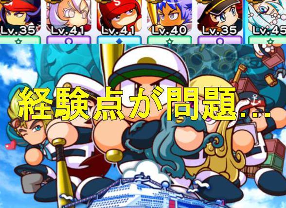f:id:arimurasaji:20190814143333j:plain