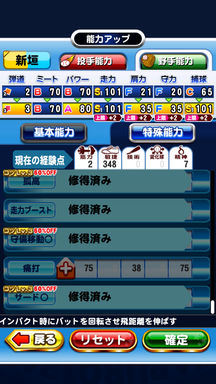 f:id:arimurasaji:20190814200155p:plain