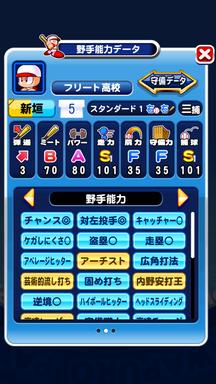 f:id:arimurasaji:20190814200204p:plain