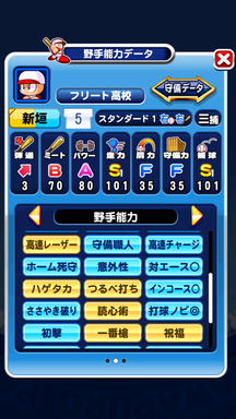 f:id:arimurasaji:20190814200207p:plain