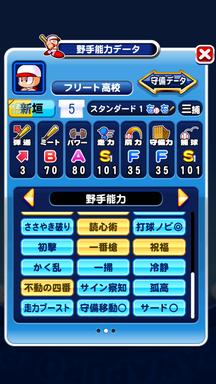 f:id:arimurasaji:20190814200211p:plain