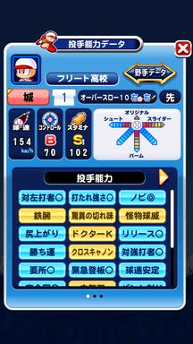 f:id:arimurasaji:20190815132524p:plain