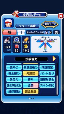 f:id:arimurasaji:20190815132527p:plain