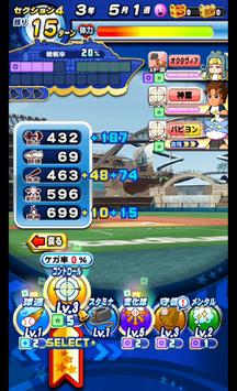 f:id:arimurasaji:20190815132540p:plain