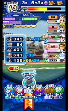 f:id:arimurasaji:20190815132554p:plain