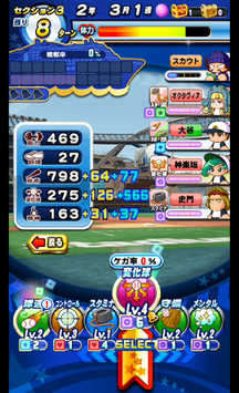 f:id:arimurasaji:20190815191030p:plain