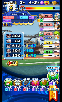 f:id:arimurasaji:20190815191042p:plain