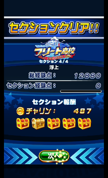 f:id:arimurasaji:20190815191057p:plain