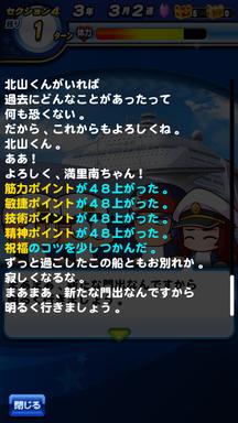 f:id:arimurasaji:20190817191737p:plain