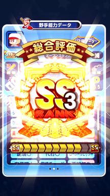f:id:arimurasaji:20190817191755p:plain
