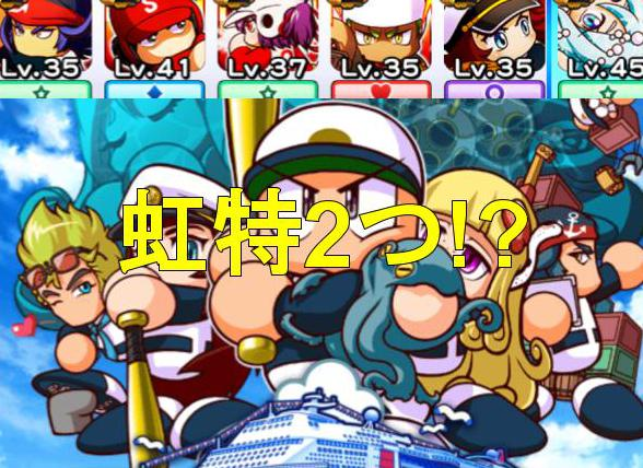 f:id:arimurasaji:20190817192112j:plain