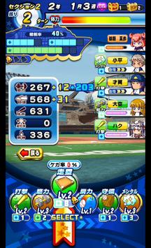 f:id:arimurasaji:20190818104411p:plain