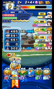 f:id:arimurasaji:20190818104435p:plain