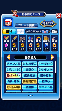 f:id:arimurasaji:20190818104523p:plain