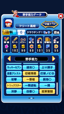 f:id:arimurasaji:20190818104526p:plain