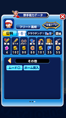 f:id:arimurasaji:20190818104529p:plain