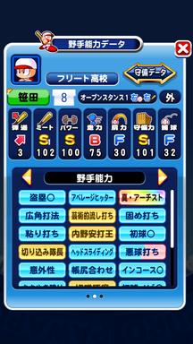 f:id:arimurasaji:20190819225214p:plain