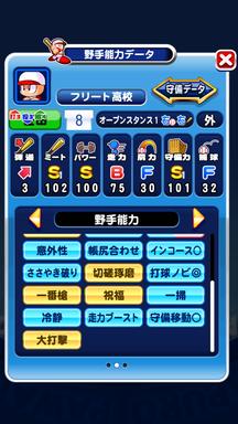 f:id:arimurasaji:20190819225217p:plain
