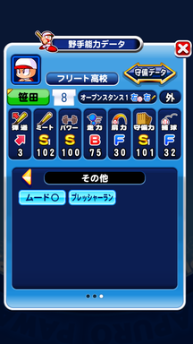 f:id:arimurasaji:20190819225220p:plain