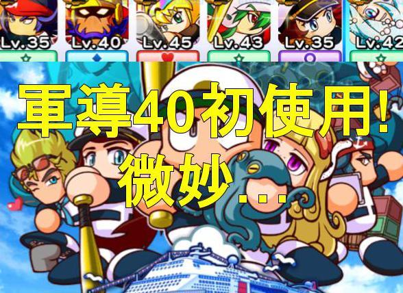 f:id:arimurasaji:20190819225404j:plain