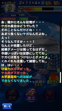f:id:arimurasaji:20190820220911p:plain