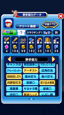 f:id:arimurasaji:20190820221132p:plain