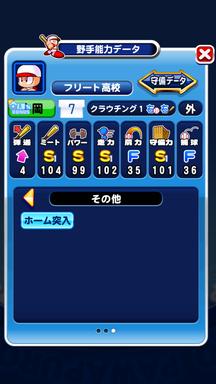f:id:arimurasaji:20190820221137p:plain