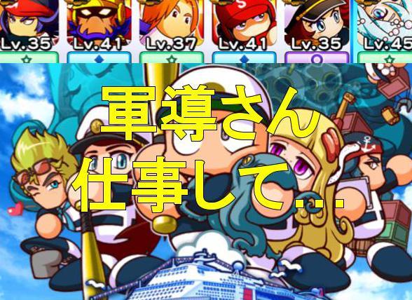 f:id:arimurasaji:20190820221445j:plain