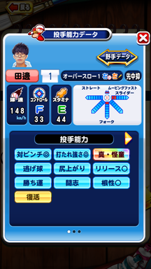 f:id:arimurasaji:20190822230107p:plain