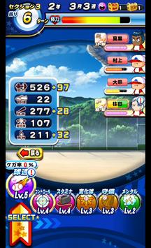 f:id:arimurasaji:20190822230138p:plain