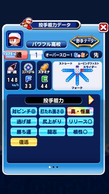 f:id:arimurasaji:20190822230153p:plain