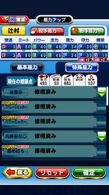 f:id:arimurasaji:20190823194749p:plain